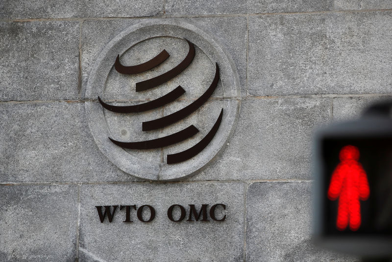 WTO to rule on China's complaint on U.S. duties on solar cells