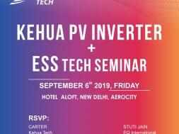 Website invite for Kehua (1)