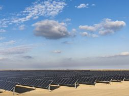 Duke Energy Renewables acquires 200-MWac Texas solar project from Canadian Solar