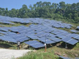 Invitation for exploiting Solar Power in the State