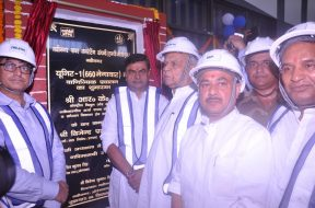 NTPC Commissions first 660 MW unit of Nabinagar Power Plant