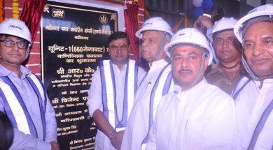NTPC Commissions first 660 MW unit of Nabinagar Power Plant