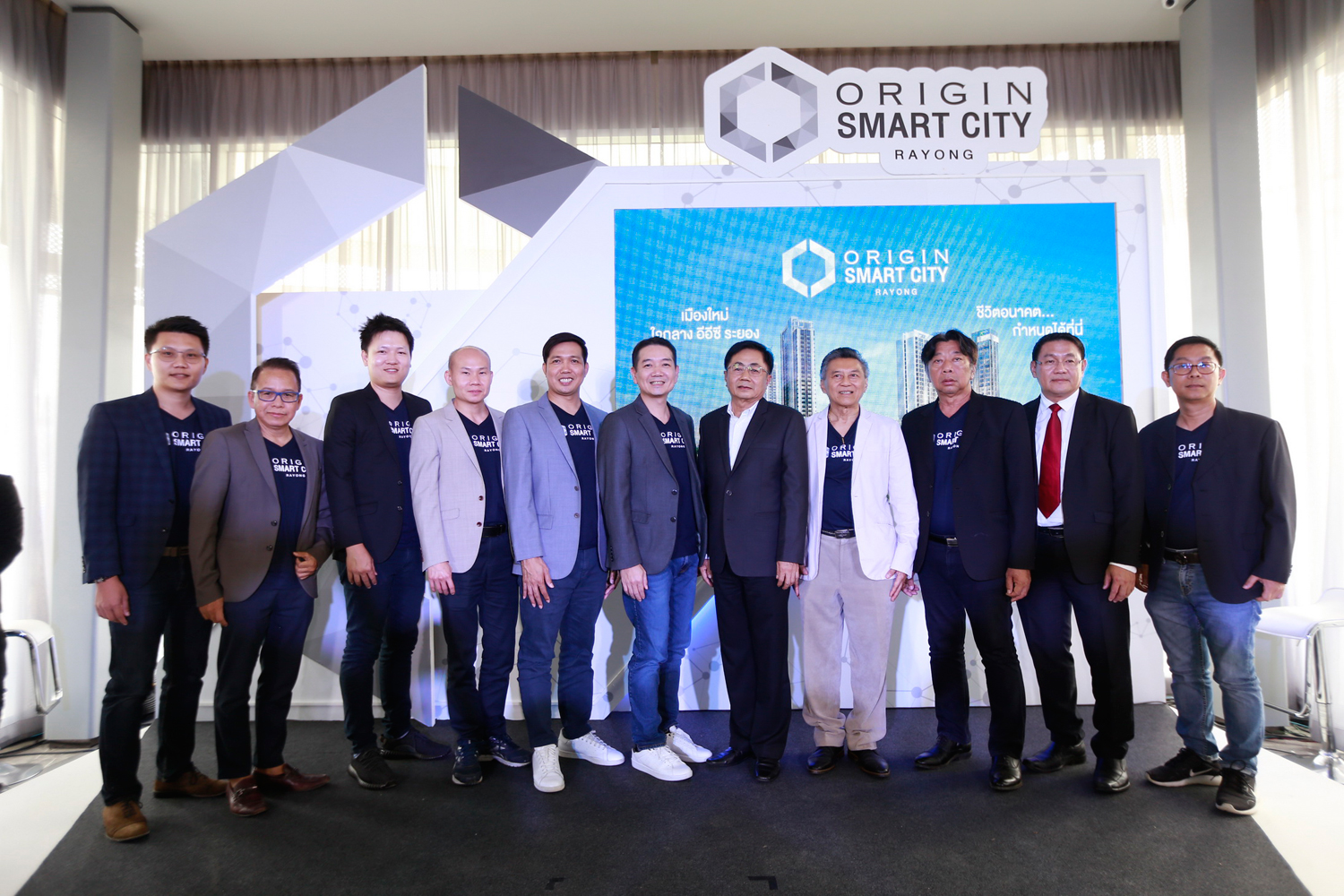"""Origin Property"" joins forces with public-private sectors to launch ""Origin Smart City Rayong"""