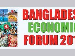 UAE investors set to inject $10b into Bangladesh