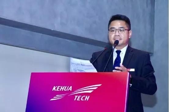 "KEHUA TECH ""PV+ESS"" INDIA SEMINAR Innovative Energy Solutions Lighten The Land"