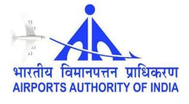 AAI Floated Tender For Solar Roof Top Power Plants at Andheri Transmitting station, Mumbai
