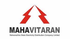 Maharashtra Issues Tender For Procurement Of 50 MW Bagasse Based Cogeneration Power
