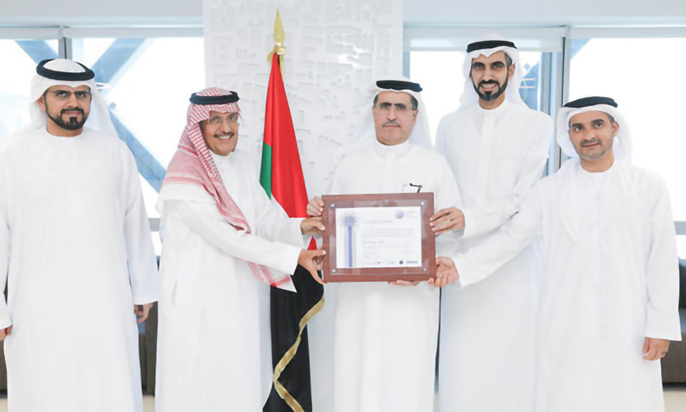 Noor Energy 1 becomes first CBI certified renewable energy project in the GCC