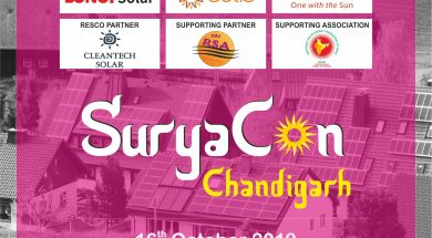 Suryacon Chandigarh_Web Invite