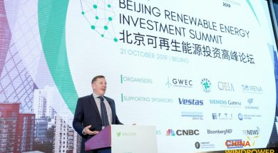 World needs to step up cooperation to meet challenge of energy transition and accelerate renewables deployment