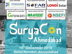 Ahmedabad Web Invite (1)