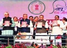 Chhattisgarh-New industrial policy to focus on bio-fuel, e-vehicles & farm