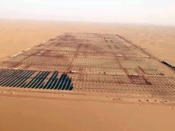 Egypt to inaugurate world's biggest solar project