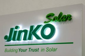 JinkoSolar's motion for summary determination of non-infringement will be granted by ITC JUDGE within two weeks