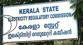 KERALA STATE ELECTRICITY REGULATORY COMMISSION