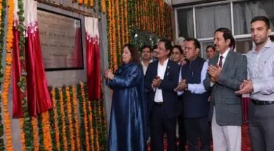Kirron Kher inaugurates rooftop solar plant at GMCH