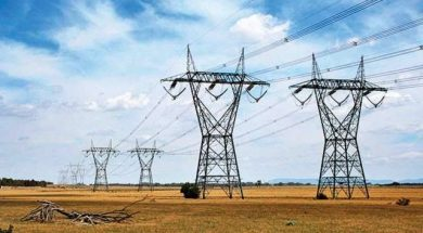 Notice Inviting Tender for Purchase of Power under Short Term Basis through DEEP Portal GoI