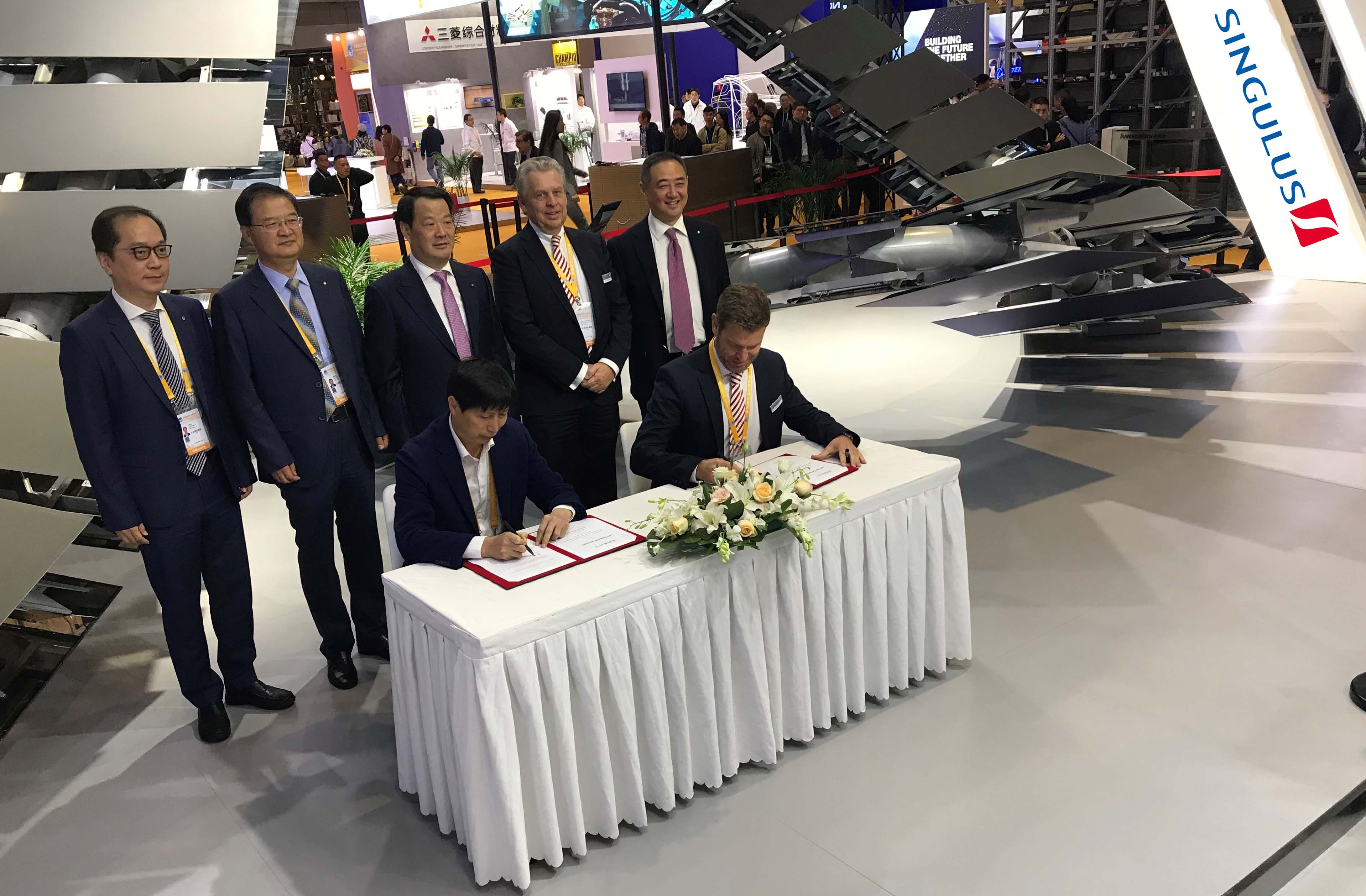 SINGULUS TECHNOLOGIES AG: Signing Ceremony during the Chinese Trade Fair CIIE in Shanghai