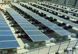 for approval of rate of Rs. 2.25 Unit for purchase of surplus power from Solar Rooftop Projects by Distribution Licensees set up under Surya Urja Rooftop Yojana