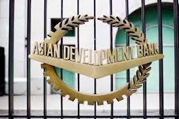 ADB Approves $300 Million to Reform Pakistan's Energy Sector
