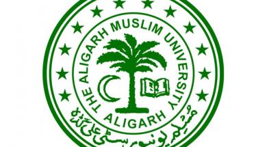 AMU top contender for MNRE Green Campus certification
