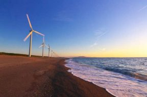 German regulator sets 6.20 cents kWh cap for 2020 onshore wind auctions