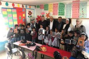 India Donates Solar-powered Lamps to Marginalised Palestinian Children-