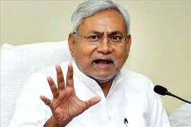 Nitish calls upon people to take up pisciculture, solar power generation