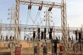 Oman sells $1 bn stake in electricity company to Chinese buyer