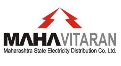 Addendum-3 to Tender for procurement of 500 MW power on long term basis through Competitive