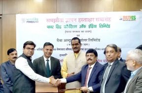 Bhopal- PGCIL & RUMSL sign PMC for solar parks