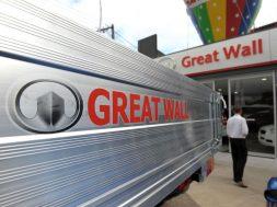 China's Great Wall Motors To Acquire General Motors' Talegaon Plant In Maharashtra