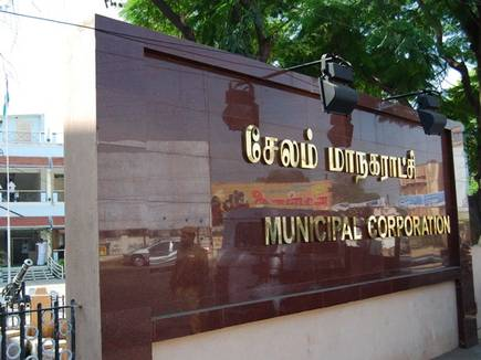 Design, Supply, O&M of Solar Power Plant at Erumapalayam, Salem City Municipal Corporation