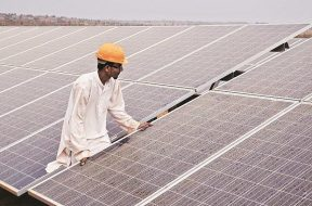 Mahindra Renewables plans $171 mn investment for solar project in Rajasthan