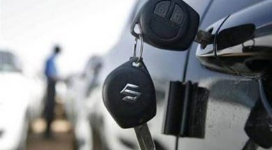 Maruti's concept electric SUV to be premiered at Auto Expo