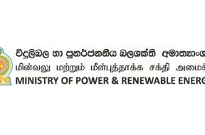 Ministry of Power and Renewable Energy in 622 billion debt