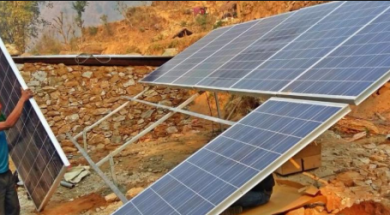 RERL project covers 400 thousand for clean energy in five years
