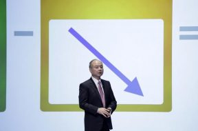 SoftBank denies exiting renewable energy JV with Bharti Enterprises, Foxconn