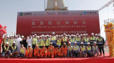 Solar Sustainability-Central Tower of 700 MW CSP Project by Shanghai Electric and DEWA Tops Out in Dubai
