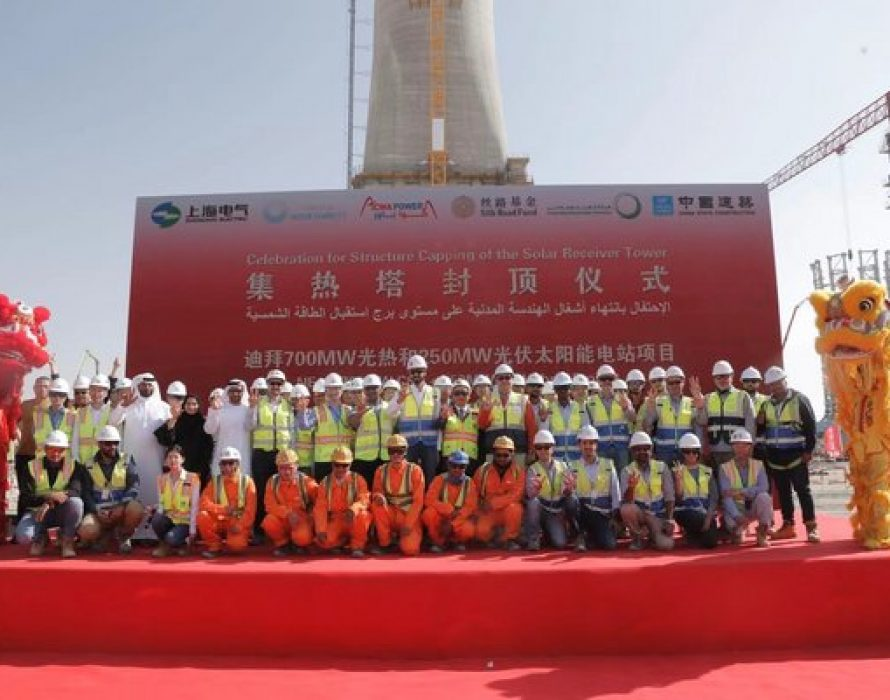 Solar Sustainability: Central Tower of 700 MW CSP Project by Shanghai Electric and DEWA Tops Out in Dubai