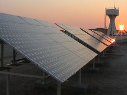Solar plant set up at NIT-Agartala to save on power bill
