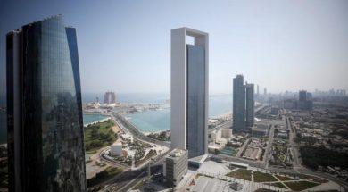 UAE to double renewable energy portfolio in next 10 years – ADNOC-1