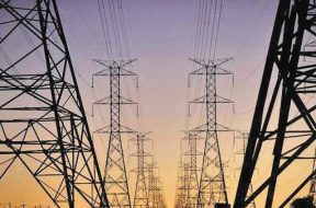 CERC (Sharing of Revenue Derived from Utilization of Transmission Assets for Other business) Regulations