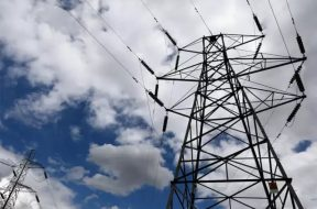 Concessional tax rate for Electricity generation companies