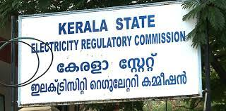KSERC Approved Petition of HINDALCO Industries Ltd