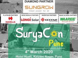 Pune Web Invite