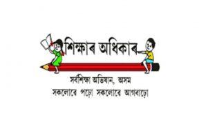Solar electrification in 55 secondary schools under Samagra Shiksha, Assam