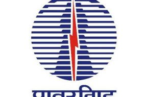 power-grid-corporation-of-india-limited-pgcil-logo