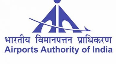 AAI Floats Tender For Supply Of Roof Top Solar Power Plant at Civil Aerodrome Cantt, Kanpur