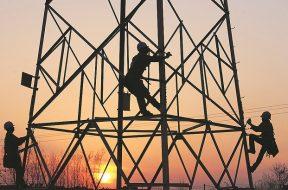 Explanatory Memorandum on Draft Odisha Electricity Regulatory Commission (Terms and Conditions for Determination of Generation Tariff) Regulations, 2020